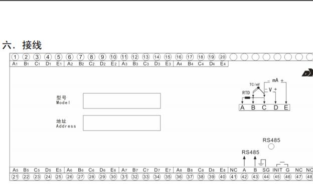 DYHE9008采集模块使用手册资料免费下载