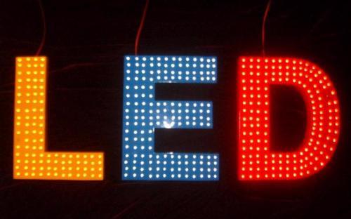 8家LED企业公布一季报,仅一家净利增长