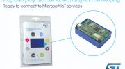 意法半导体将推出传感器模组SensorTile.box 发崛物联网的真正力气