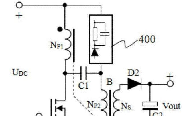 学习隔离式反激开关电源设计