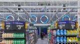 """沃爾瑪""""未來商店""""支持AI攝像頭和交互式顯示器"""