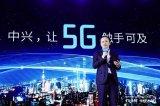 专访中兴终端CEO徐锋: 5G时代重回主流厂商行列