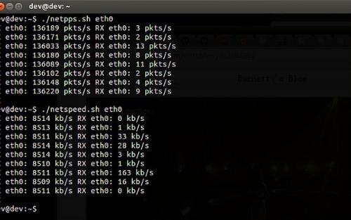 如何在Linux下统计高速网络中的流量