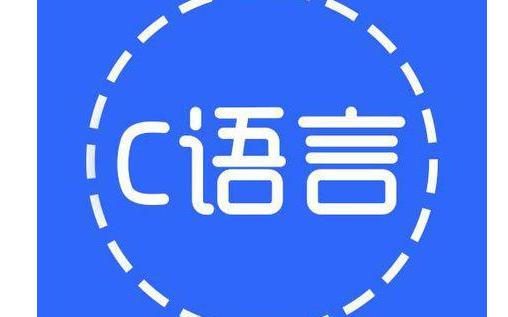 使用C语言创作五星红旗的资料合集免费下载