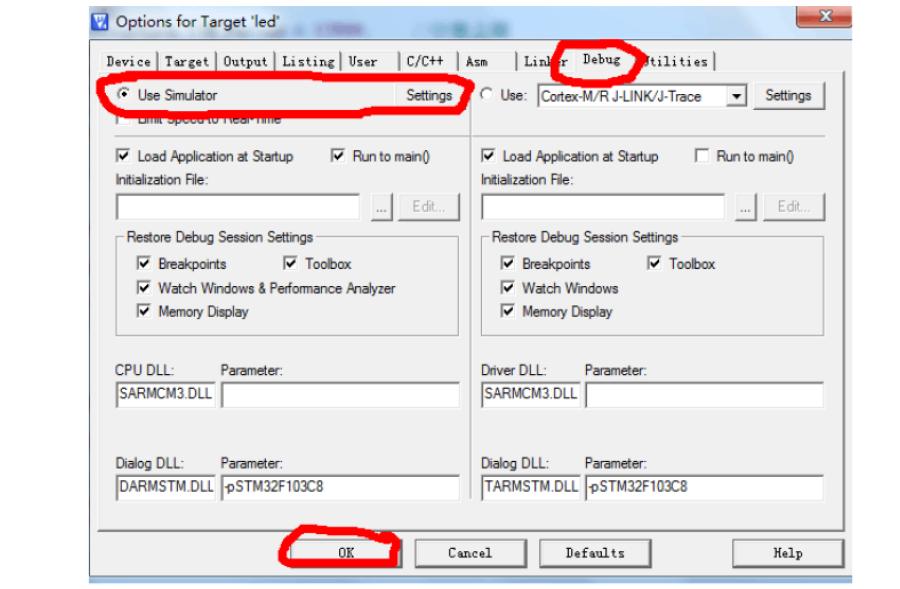 MDK基本软件的调试方法详细资料说明