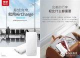南孚推出一款10000毫安便携充电宝 体积比iPhoneX还小一圈