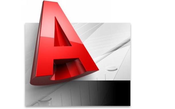 85条高级AutoCAD绘图技巧和如何进行CAD,word,excel之间的转换
