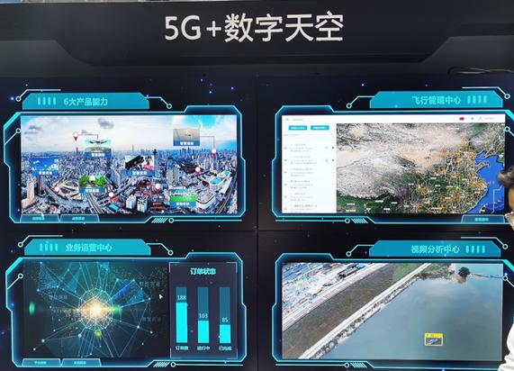 中国联通在第二届数字中国建设峰会上展示了5G创新业务的丰硕成果