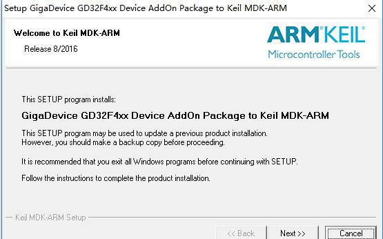 GD32450Z平台100M以太网PHYSR8201F驱动补丁应用程序资料免费下载