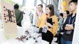 中国机器人峰会已永久落户余姚,并成功举办了三届