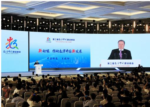 中国联通将以新动能带动更多新的应用助力网络强国和...