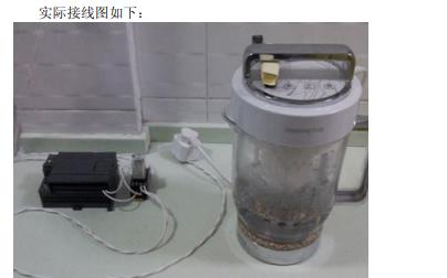 如何使用榨汁机进行定时工作使用C#和PLC
