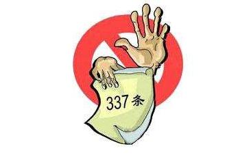 """美国公司再次作妖,337调查案件两家中国企业""""躺枪"""""""