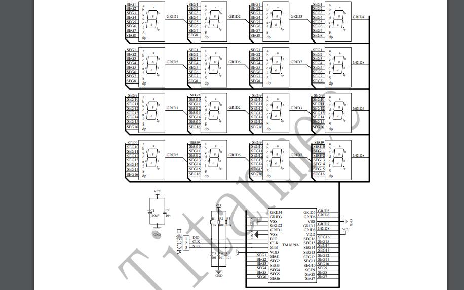 TM1629A LED驅動控制專用芯片的數據手冊免費下載