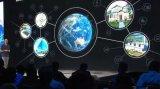 微軟談AI愿景 讓AI和云驅動一切
