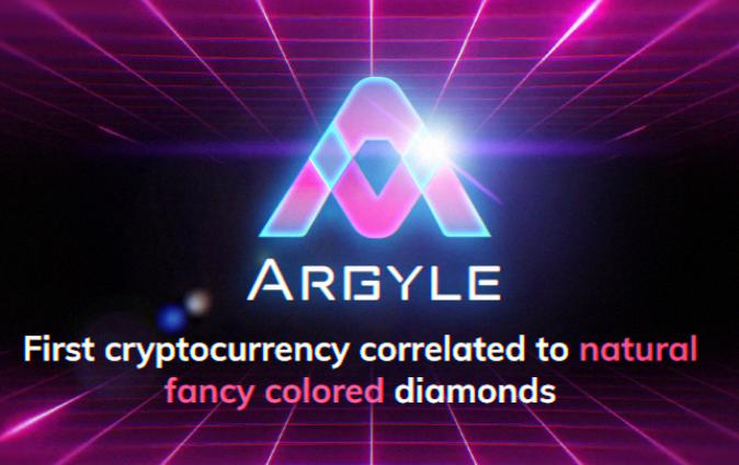 基于区块链技术的彩色钻石在线交易平台Argyle...