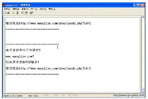 如何利用单片机向电脑发送一串汉字