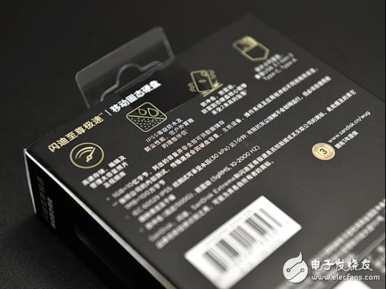 金士顿u盘量产工具怎么用,闪迪至尊极速固态移动硬盘评测 到底怎么样