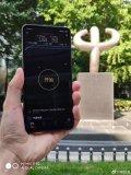 小米MIX3 5G版网速实测 下载速度达1026...