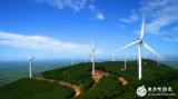 澳大利亚将建设该国首个森林风电场 拥有53个高达250米的风机