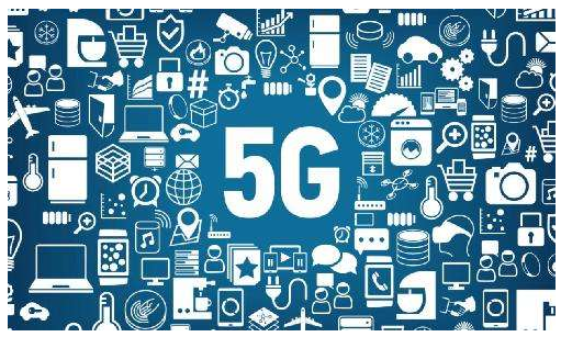 5G能幫助哪些行業開啟智慧新篇章