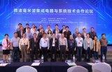 集成电路产业迎来重要机遇 中国FPC市场潜力巨大