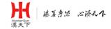 汉天下NB-IoT PA系列成为联发?#21697;?#31389;物联网平台推荐配套射频功放芯片