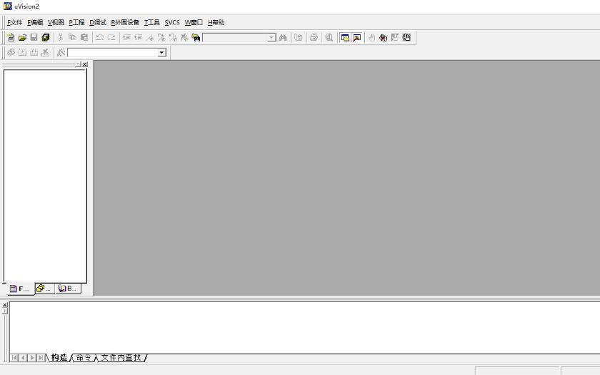 keil uVision2 C51软件应用程序免费下载