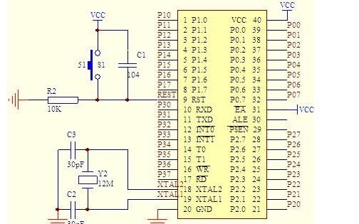 AT89C51单片机的详细资料概述