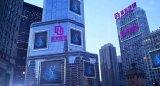 疯狂!紫光集团负债2000亿!