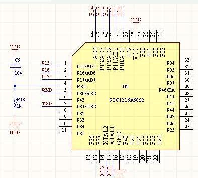 STC单片机AD转换控制寄存器的设计