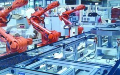 工业互联网平台 加快数字中国建设创新实践
