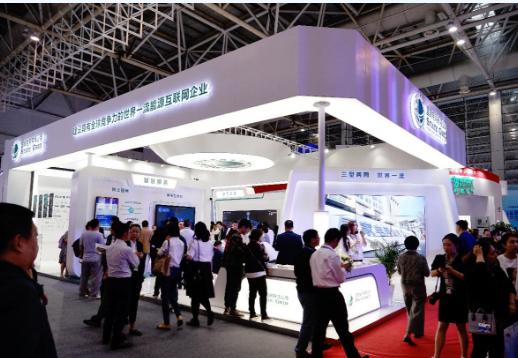 国网信通产业集团成功实现了多元化电力综合能源服务...