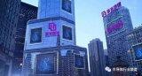 紫光集团:用6.7亿和9年,打造出一个2700亿的资产帝国