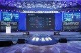 华为在人工智能领域的研究与实践,以及如何与行业场...