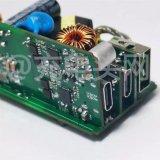 69W 双USB-C口氮化镓充电器调试完毕,进入试产阶段