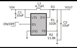 HM1538升压转换器芯片的数据手册免费下载