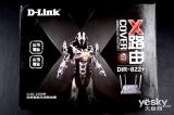 D-LinkX路由器評測 完全能滿足日常生活的需要
