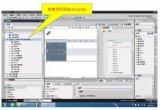 西门子1200与KUKA机器人编程通信实例