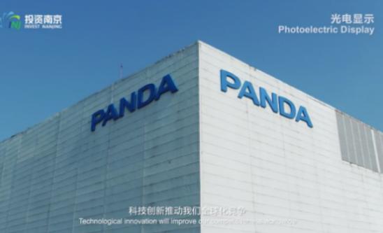 除了上游产业链的领先布局 彩电终端也是中电熊猫创...