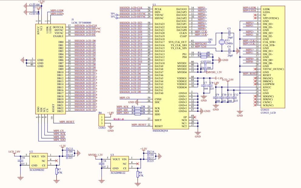 RGB转接MIPI的SSD2828电路原理图免费下载