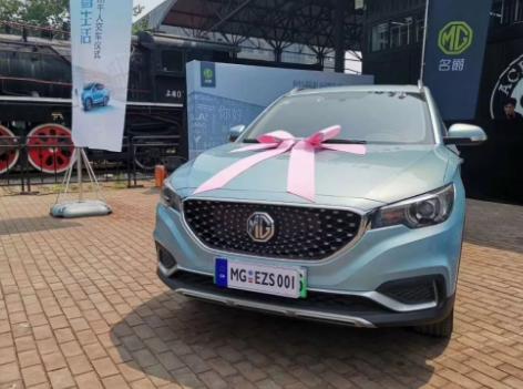 上汽从北京出发 借名爵EZS将电动车技术和品牌推向全球
