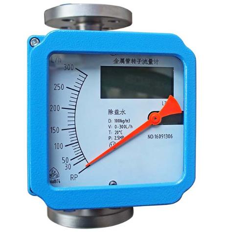 金属管浮子流量计安装过程中需要注意的事项有哪些