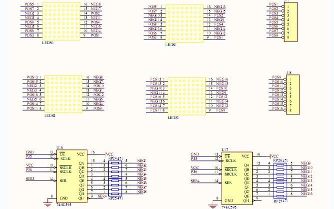 LED點陣的設計資料合集包括了程序、軟件和原理圖等