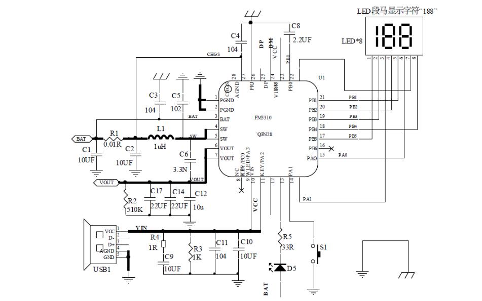 FM3310移动电源管理芯片的数据手册免费下载