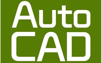 AUTOCAD实用快捷键资料合集免费下载