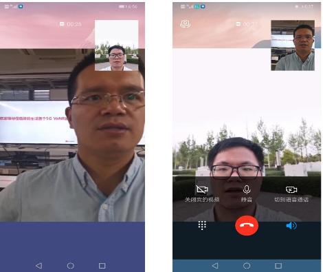 华为看到到了自己成功打通了全球首个5G SA网络下的VoNR通话