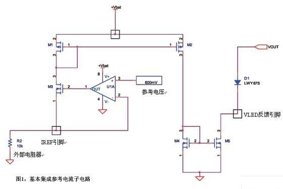 如何在照明系统中实现LED电流的渐进启动/停止的功能设计