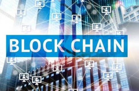 如何采用区块链来为企业提供安全性