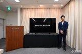 索尼8K电视Z9G详细解读 足以干翻百万元8K电...